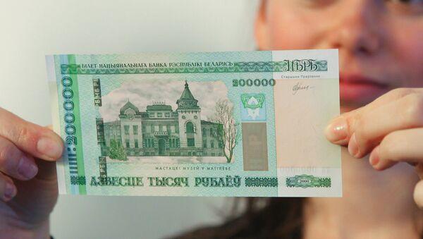 Нацбанк Республики Беларусь представил новую купюру достоинством 200000 белорусских рублей - Sputnik Азербайджан