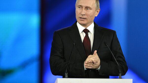 Президент РФ В.Путин выступил на форуме активных граждан Сообщество - Sputnik Азербайджан