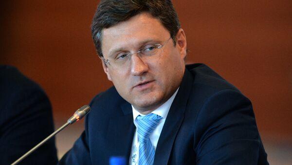 Ключевая сессия Сила Дальнего Востока России Нефть и газ. Энергомост Россия - АТР - Sputnik Азербайджан