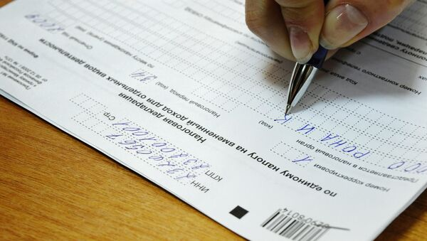 Подача налоговых деклараций в Налоговую инспекцию города Сочи - Sputnik Азербайджан