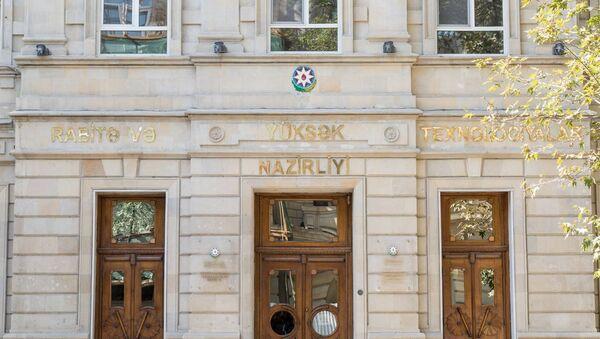 Министерство связи и информационных технологий Азербайджана - Sputnik Азербайджан