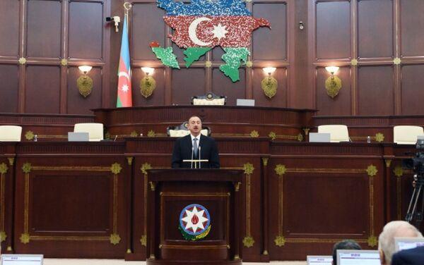 Президент Ильхам Алиев на первом заседании Милли Меджлиса (парламента) пятого созыва - Sputnik Азербайджан