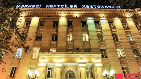 Mərkəzi Neftçilər Xəstəxanası - Sputnik Азербайджан