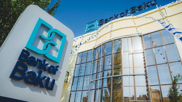 Bank of Baku - Sputnik Азербайджан