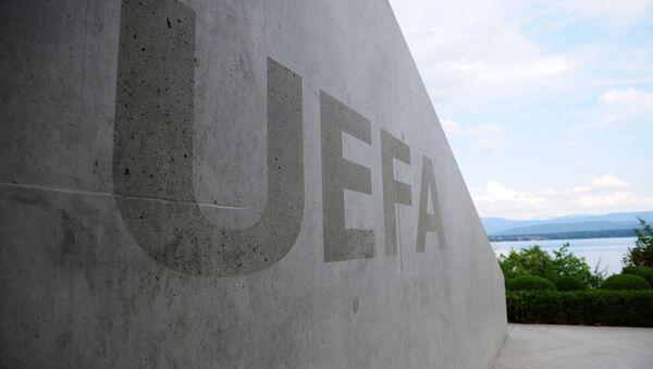 Штаб-квартира УЕФА - Sputnik Азербайджан