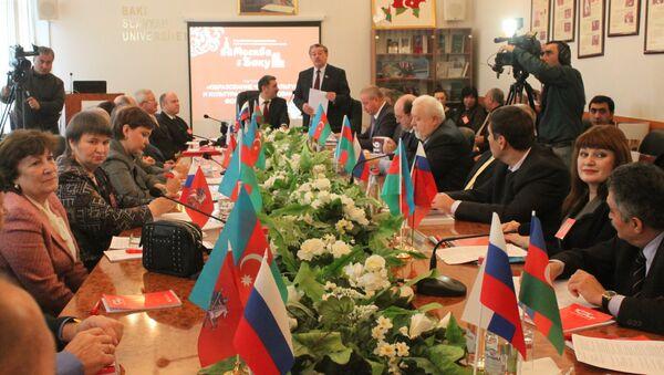 Дни Москвы в Баку: Культура и образование - формула XXI века - Sputnik Азербайджан