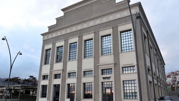 Здание центра современного искусства YARAT - Sputnik Азербайджан