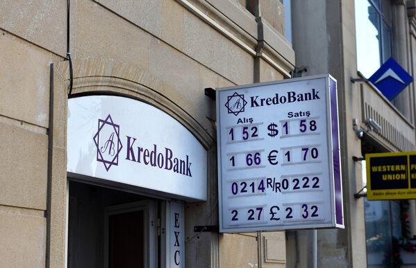Курс обмена валют KredoBank - Sputnik Азербайджан