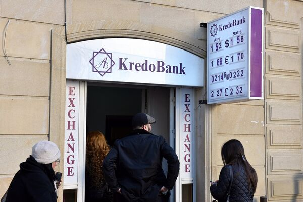 Пункт обмена валют KredoBank - Sputnik Азербайджан