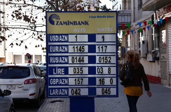 Табло пункта обмена валют Zamin Bank - Sputnik Азербайджан