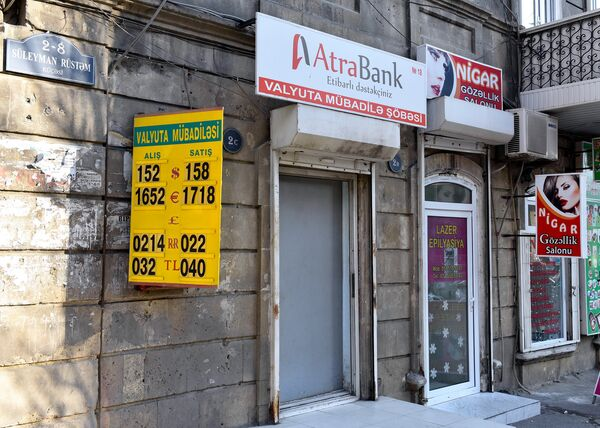 AtraBank актуальный курс валют на 21 декабря - Sputnik Азербайджан