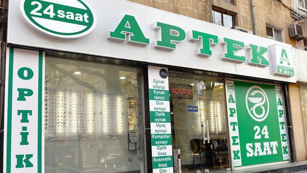 Вывеска аптеки - Sputnik Азербайджан