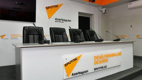 Прессцентр Sputnik Азербайджан - Sputnik Азербайджан