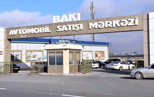 Въезд на автомобильный рынок - Sputnik Азербайджан