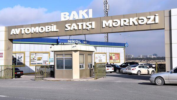 Avtomobil bazarı - Sputnik Azərbaycan
