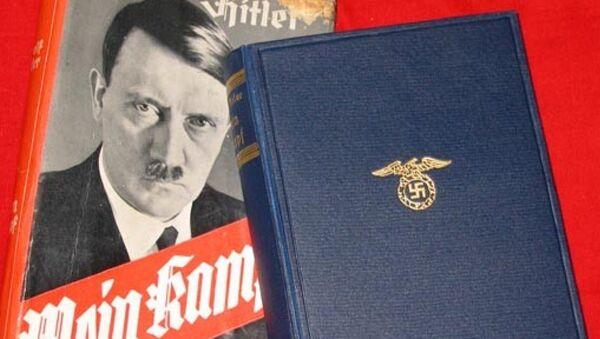 Книга Адольфа Гитлера Майн Кампф - Sputnik Azərbaycan