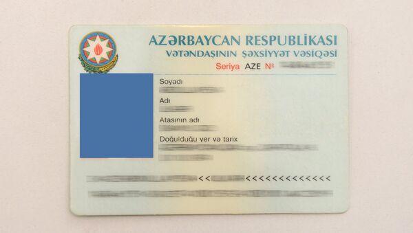 Şəxsiyyət vəsiqəsi - Sputnik Azərbaycan