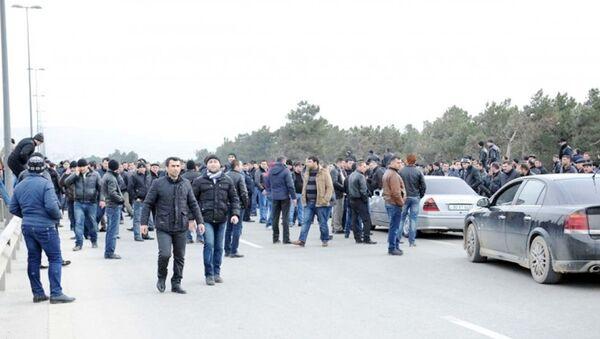 Акции протеста закончились - Sputnik Азербайджан