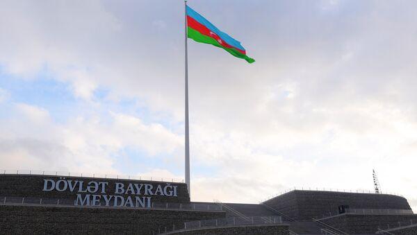 Площадь Государственного Флага - Sputnik Азербайджан