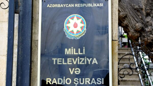 Milli Televiziya və Radio Şurası - Sputnik Azərbaycan