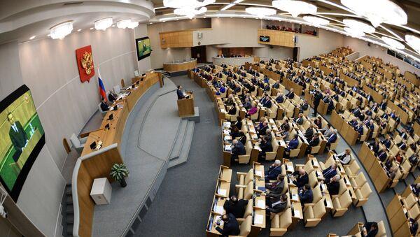 Rusiya Dövlət Duması - Sputnik Azərbaycan
