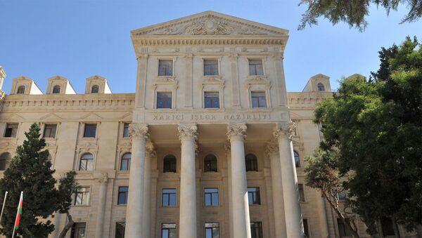 Здание МИД Азербайджанской Республики - Sputnik Azərbaycan