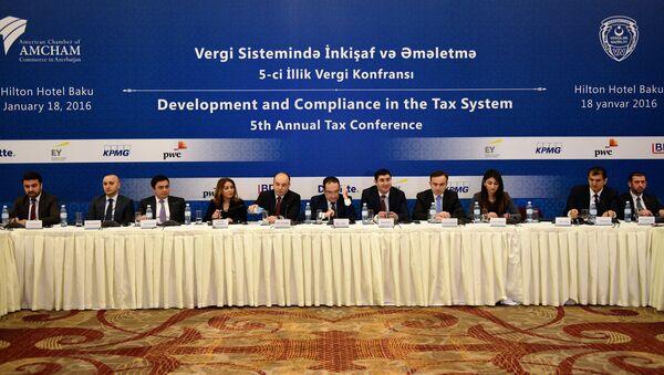 V Ежегодная налоговая конференция на тему: Развитие и исполнение в налоговой системе - Sputnik Азербайджан