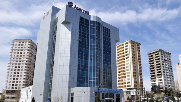Головной офис Azercell, фото из архива - Sputnik Азербайджан