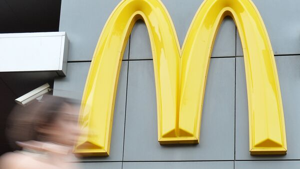 Ресторан Макдоналдс, фото из архива - Sputnik Азербайджан