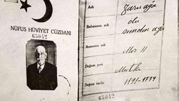 Uzunömürlü Zaro ağanın şəxsiyyət vəsiqəsi - Sputnik Azərbaycan