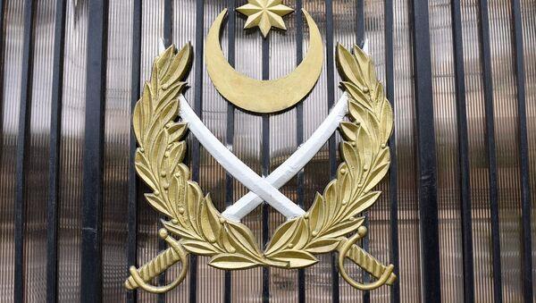 Герб Министерства Обороны Азербайджанской Республики - Sputnik Azərbaycan