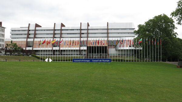 Здание Совета Европы в Страсбурге - Sputnik Azərbaycan