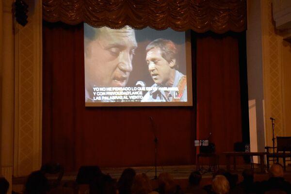 Вечер памяти Владимира Высоцкого - Sputnik Азербайджан