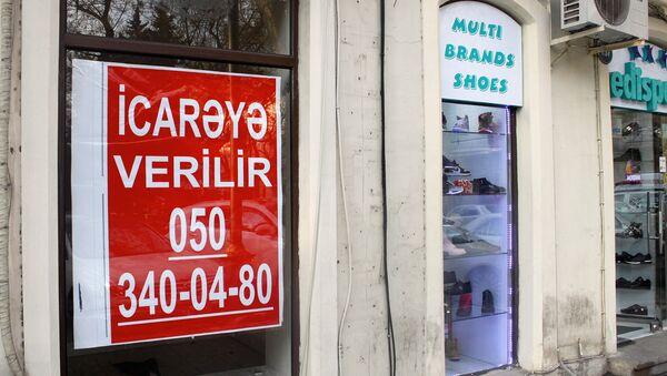 Объявление о сдаче торгового объекта в аренду. Архивное фото - Sputnik Азербайджан