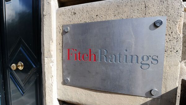 Вход офиса рейтингового агентства Fitch ratings в Париже - Sputnik Азербайджан