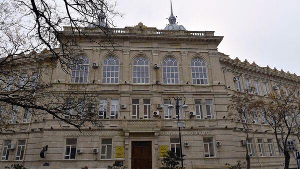 Здание Азербайджанского Государственного Экономического Университета - Sputnik Азербайджан
