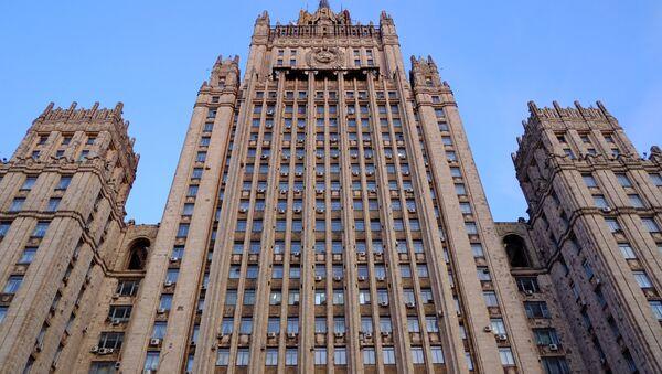 Министерство иностранных дел России - Sputnik Азербайджан