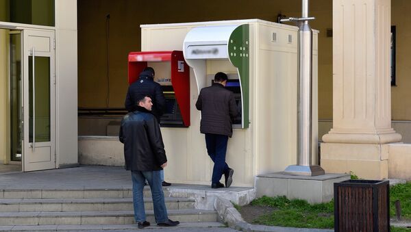 Bankomat - Sputnik Azərbaycan
