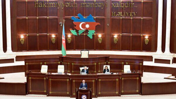Parlamentin iclası - Sputnik Azərbaycan