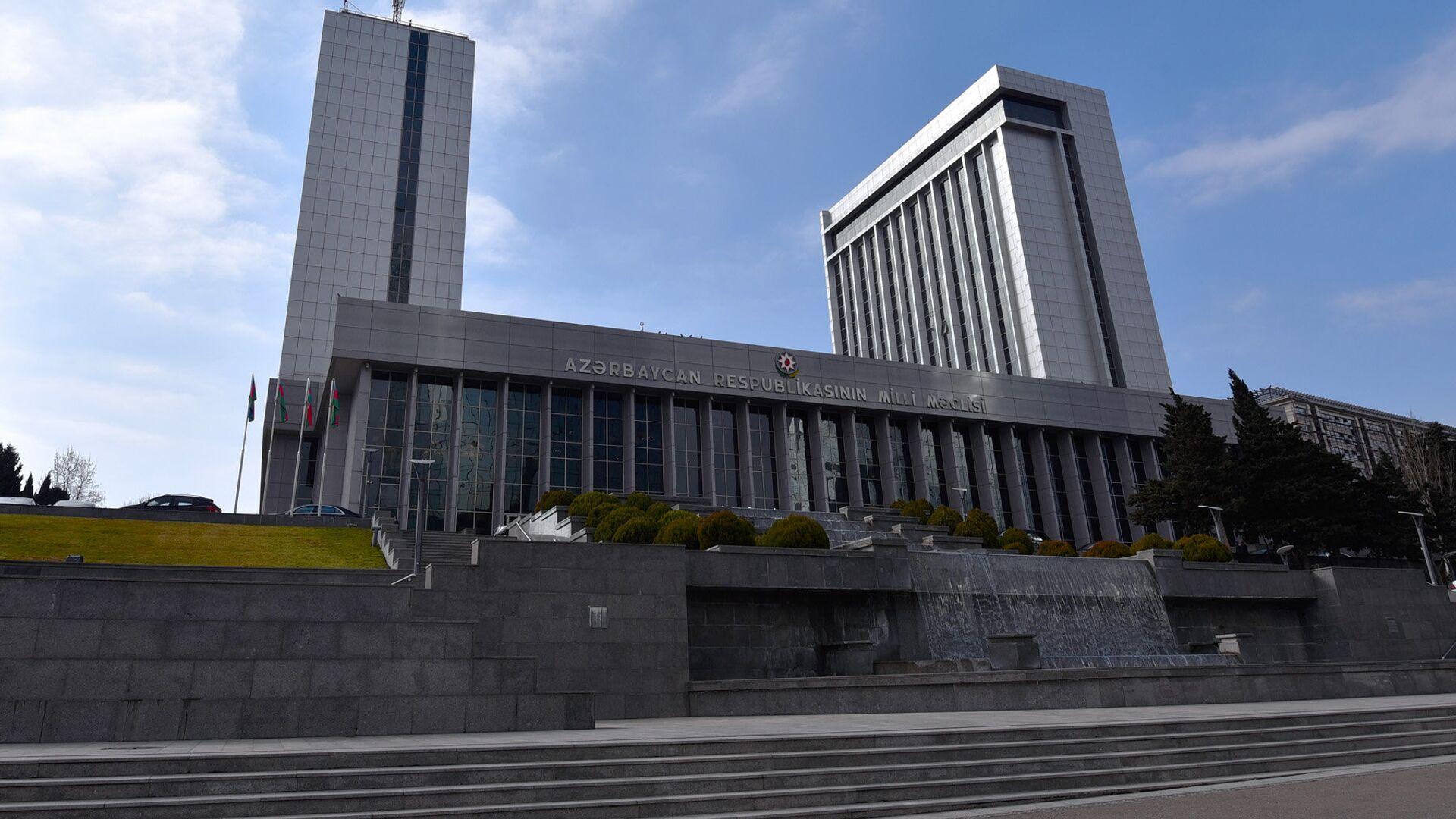 Здание парламента Азербайджанской Республики - Sputnik Azərbaycan, 1920, 14.09.2021