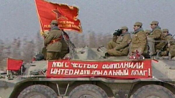 Конец девятилетней афганской войны. Кадры из архива - Sputnik Азербайджан