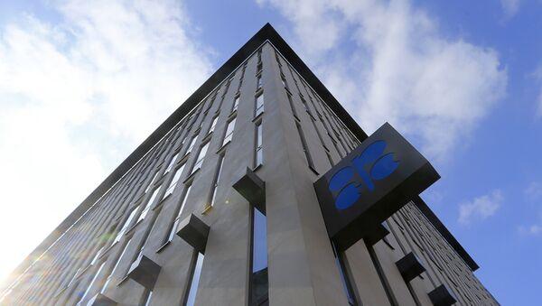 Головной офис OPEC в Вене - Sputnik Азербайджан