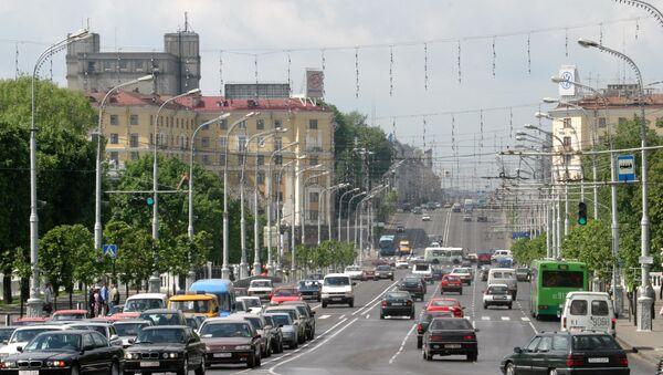 Минск. Архивное фото - Sputnik Азербайджан