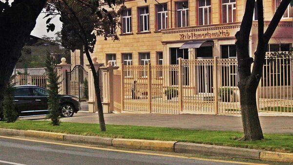 Средняя школа в Баку. Архивное фото - Sputnik Азербайджан