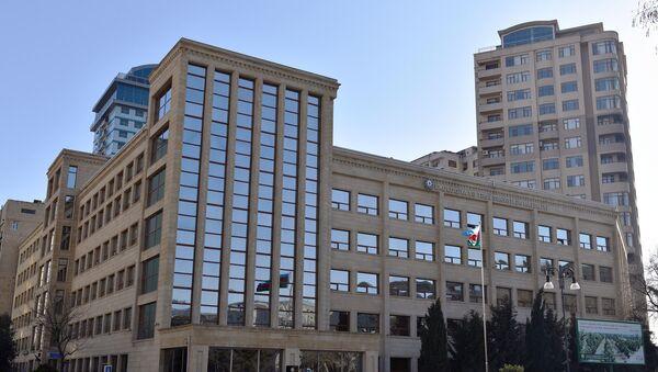 Здание Министерства экологии и природных ресурсов Азербайджана - Sputnik Азербайджан