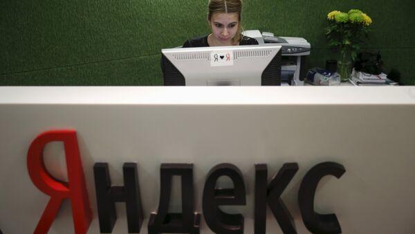 Рабочий день в московском офисе Yandex. Архивное фото - Sputnik Азербайджан