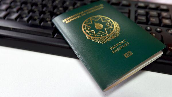 Паспорт гражданина Азербайджана, фото из архива - Sputnik Азербайджан
