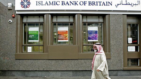 Britaniya İslam Bankı - Sputnik Azərbaycan