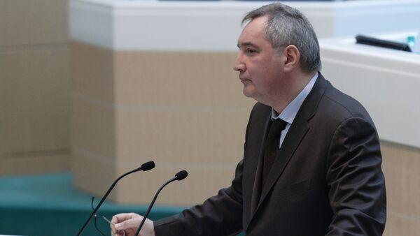 Заместитель председателя правительства РФ Дмитрий Рогозин - Sputnik Азербайджан