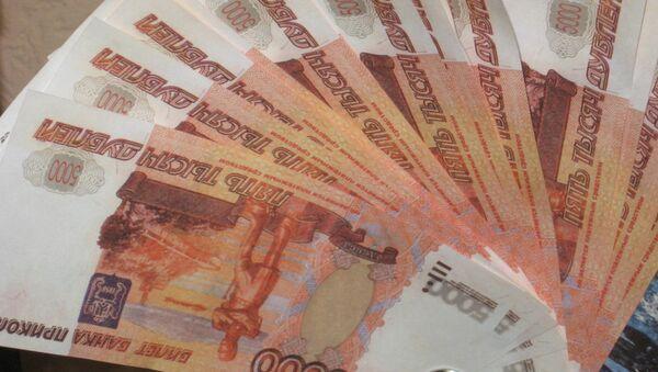 Билеты Банка приколов – дубли. Архивное фото - Sputnik Азербайджан